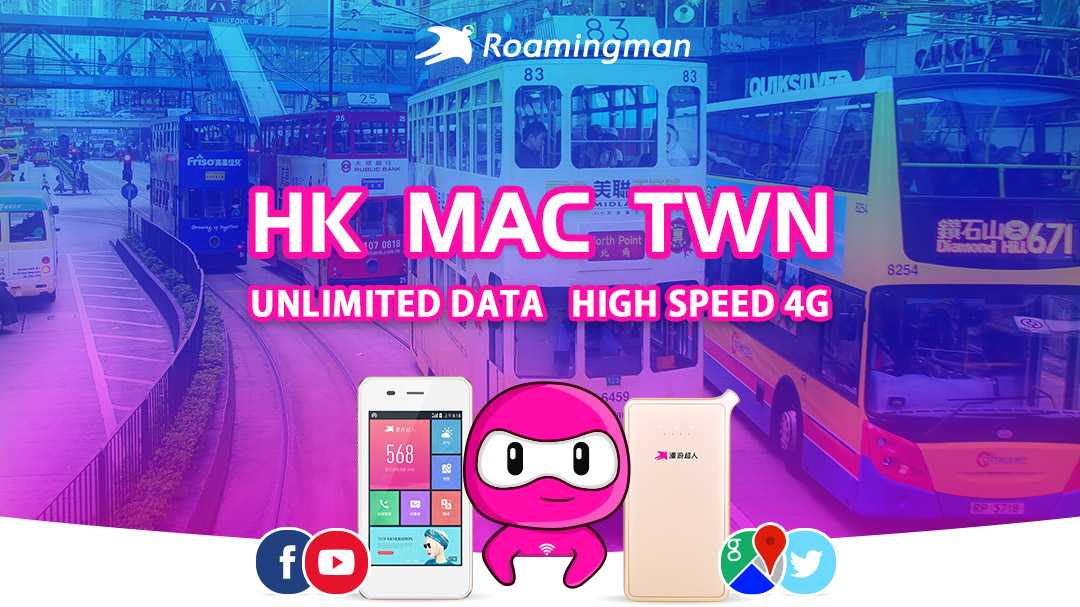 4G WiFi for Hong Kong & Macau & Taiwan (Guangzhou Pickup)