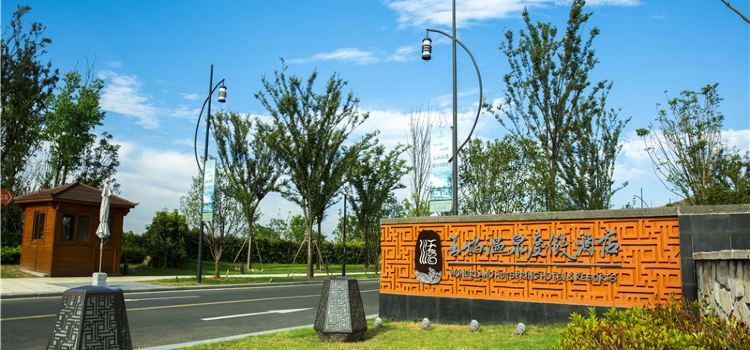 Suzhou Bay Wangyan Hot Spring3