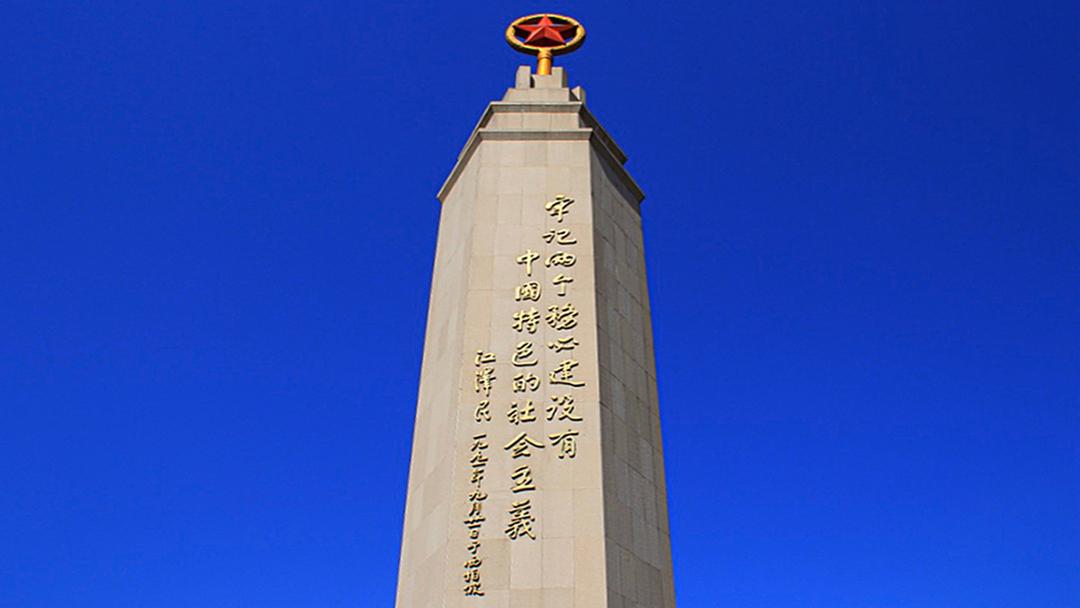 河北石家莊西柏坡中共中央舊址+西柏坡紀念館一日遊(免費上門接送 送主席像章)