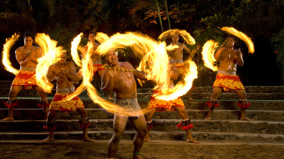 Polynesian Cultural Center Day Tour (Transfer + Performance + Dinner)