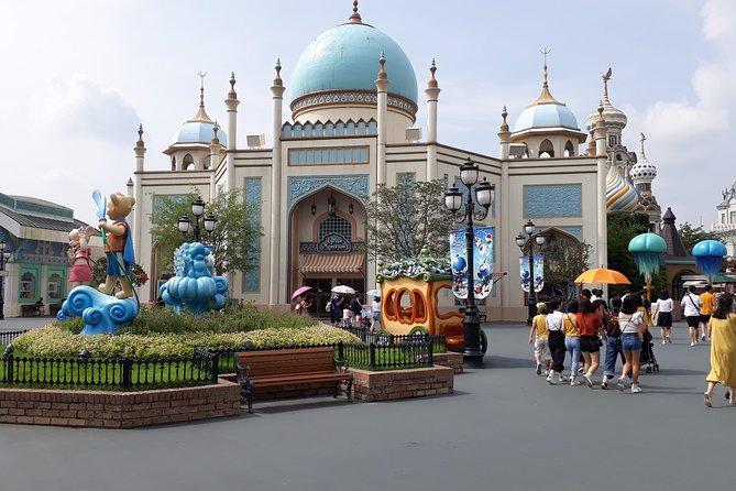 Everland Theme Park & Korean Folk Village tour (private group)