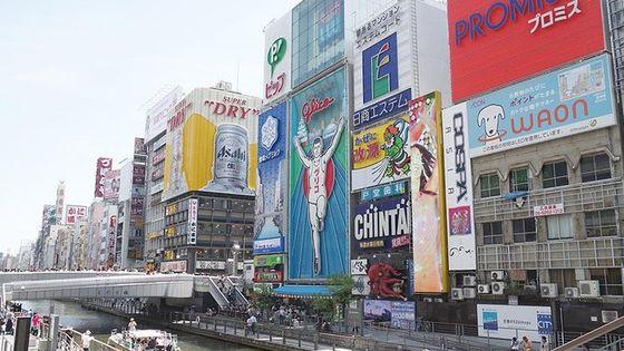 チャーター車で巡る大阪オーダーメイドプライベート1日ツアー