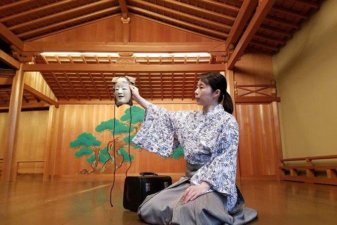 Onomichi Noh Theater Experience plus Tomonoura Sightseeing Tour