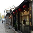 A private day tour To Suzhou From Shanghai Including Tiger Hill