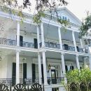Private Garden District and Cemetery Tour