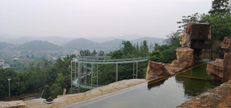 太乙仙山植物園1