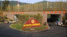 红军长征湘江战役纪念馆-全州