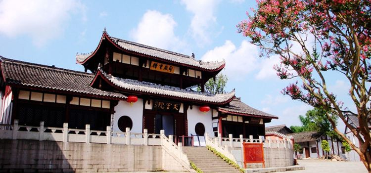 The Tiangong Hall Fengshui Culture Scenic Area3