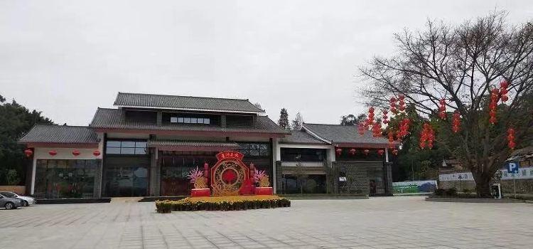 Xinghu Wetland Park3