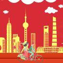 上海東方明珠+浦江遊覽+城隍廟旅遊區+外灘一日遊(海陸空游上海  導遊貼心陪同 日夜遊隨心)