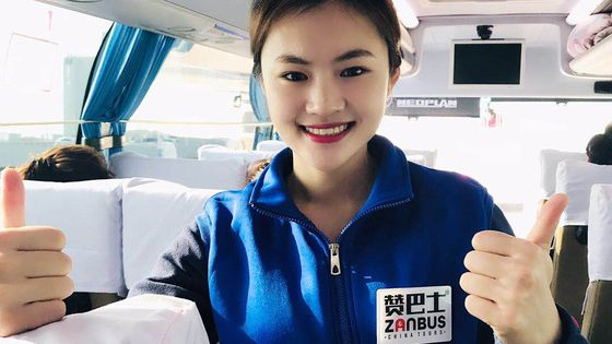 Mutianyu Great Wall Direct: Zanbus® Daily Shuttle Bus with English-Speaking Staff Onboard