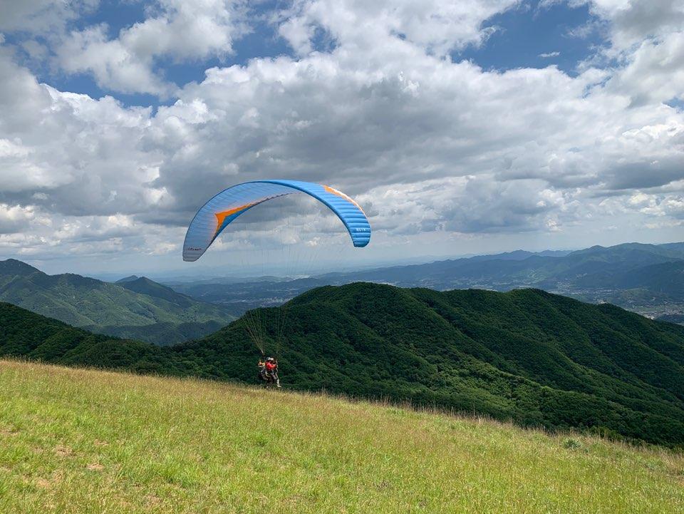 Yangpyeong Paragliding Experience