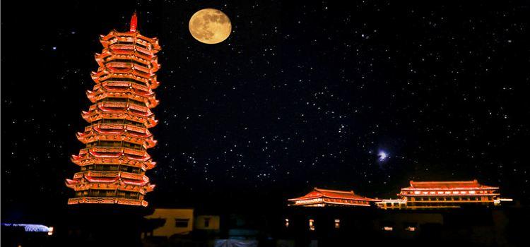 Jiuzi Old Town3