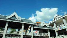 畹町边关文化园-瑞丽