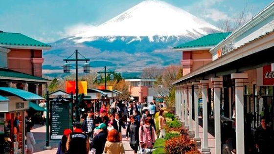富士山、 温泉体験、アウトレットショッピングを楽しむ東京発の日帰りツアー