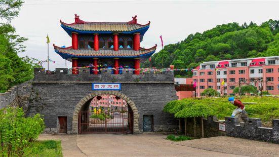 Qianye Lake Scenic Area