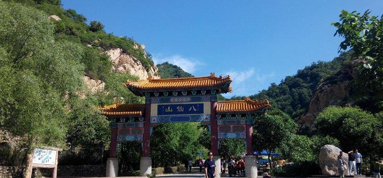 八仙山自然保護区2