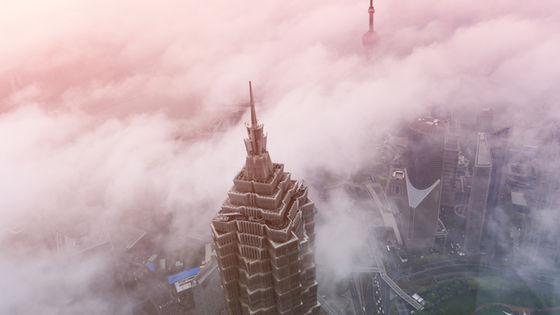 27% Off | Jin Mao Tower 88th Floor Observation Deck Ticket
