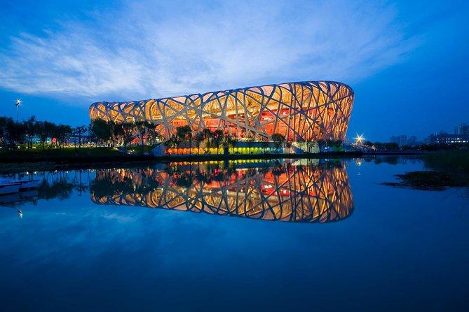 Hutong, Lama Temple, Panda Zoo, Jingshan Park, Olympic Stadium Group Bus Tour
