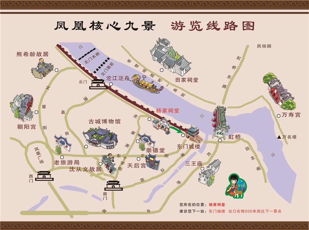 HuNan Fenghuang Ancient town toruist map