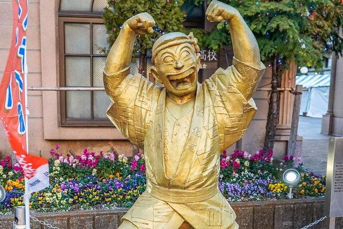 Private Tour - Let's go to Ryo-san's town! A tour on Kochikame.