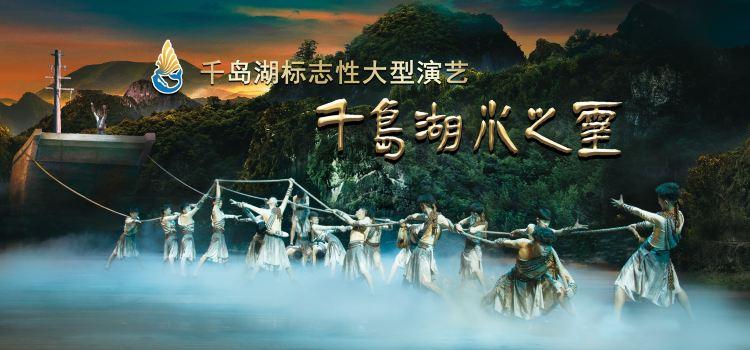 《水之靈》水舞台演出2
