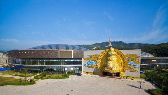 Yaoshan Fuquan Hot Springs Resort