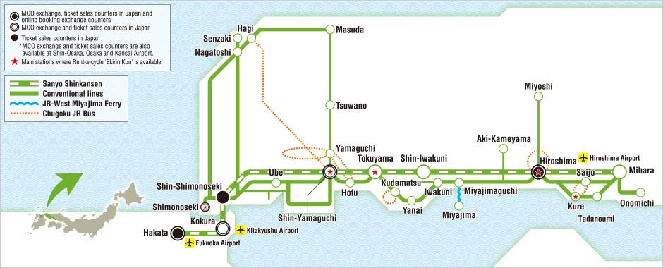 Japan's Hiroshima & Yamaguchi JR PASS 5 Day Pass