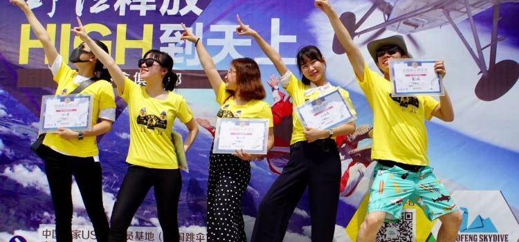 Yangjiang Skydiving Experience3