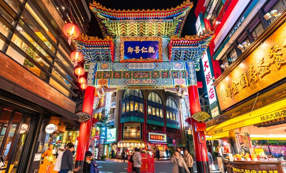 横浜中華街と夕食をご堪能「ヨコハマナイトストーリー」