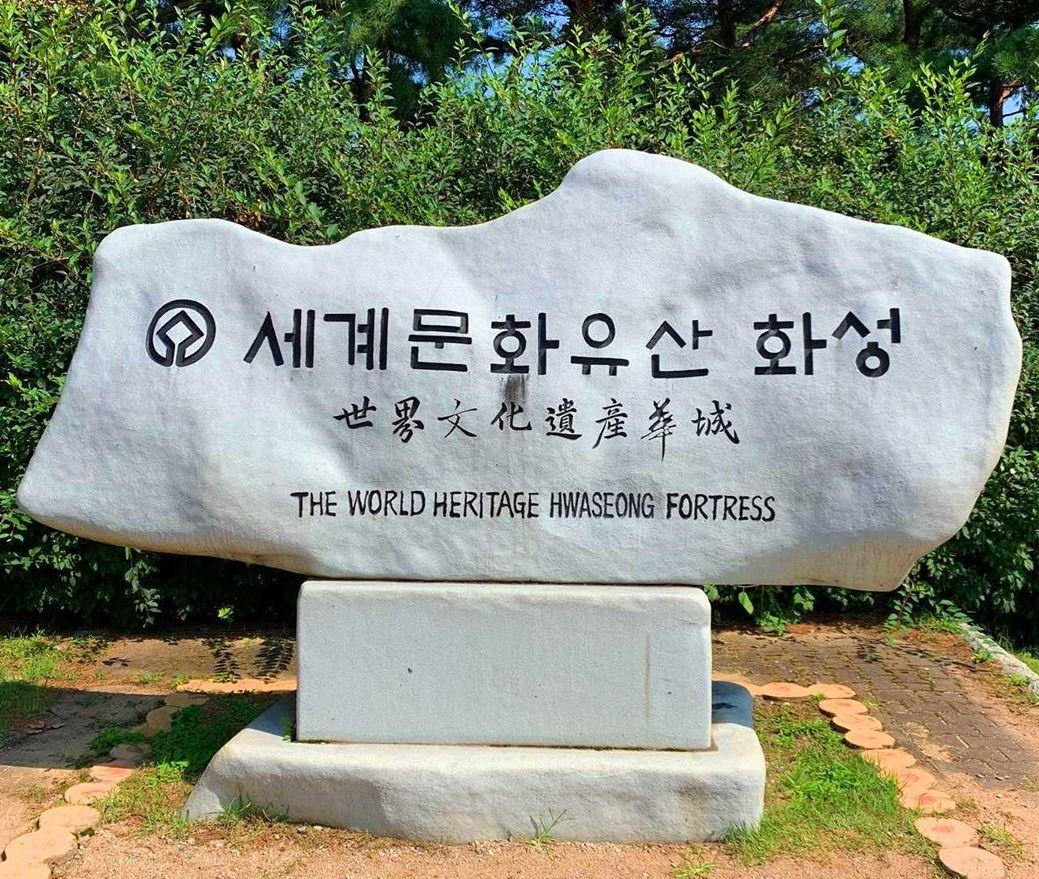 Gyeonggi-do Korean Culture Experience