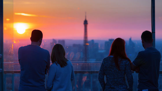 Montparnasse Tower Observation Deck Ticket