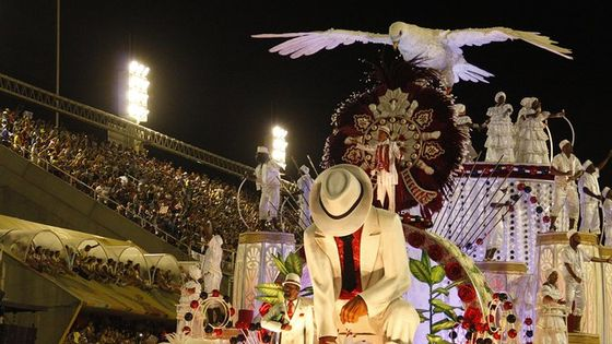Rio de Janeiro Carnival Parade Ticket with Optional Transport