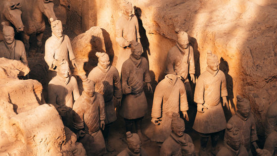 Xi'an Terracotta Army and City Wall Group Day Tour