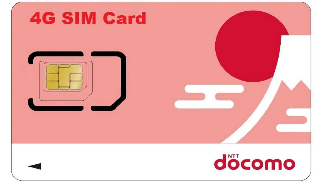 6-8 Day SIM Card for Japan (Japan Pickup)