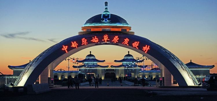 Zhongdu Original Grasslands Resort (Southeast Gate)1