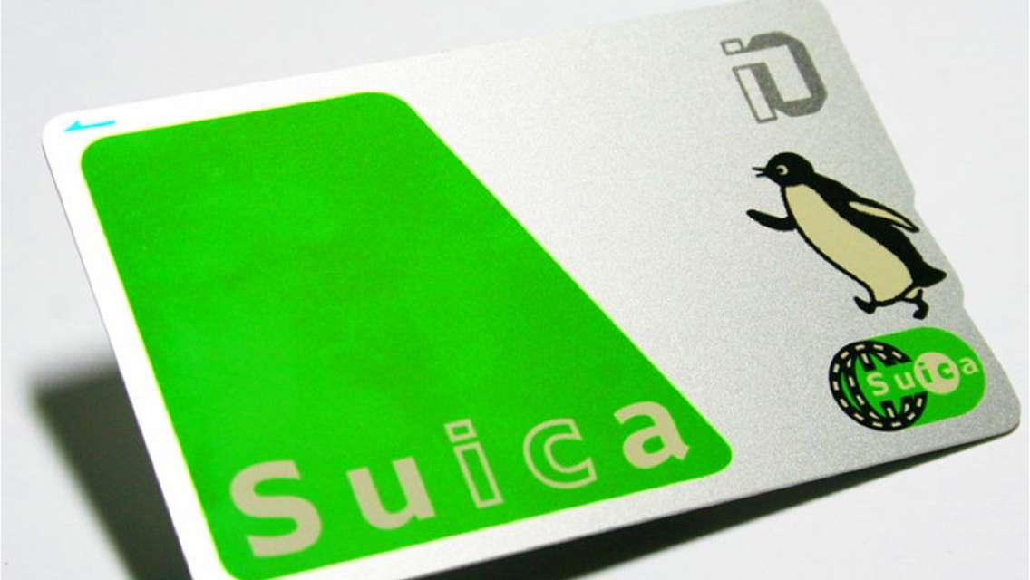 Suica Card/ICCOA/SUGOCA (Tokyo/Osaka/Fukuoka Pickup)