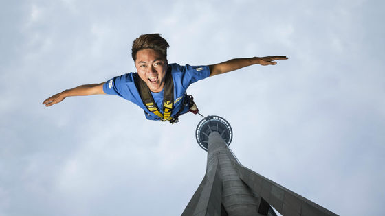 October Special | Macau Tower Bungy Jump