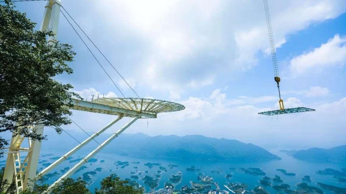 湖北陽新仙島湖風景區+天空之城一日遊(叢林穿越/挑戰高空玻璃/穿梭鏡子迷宮)