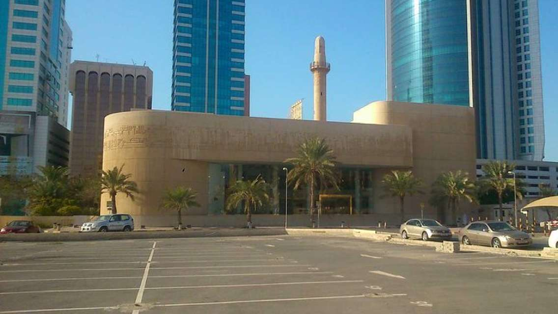 Full Day Private Tour: Treasures of Bahrain