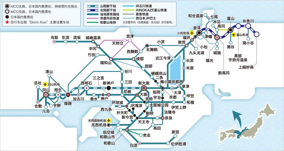 日本關西&北陸地區JR PASS鐵路周遊券7日券(电子票立即出票/自助兌換免排隊)
