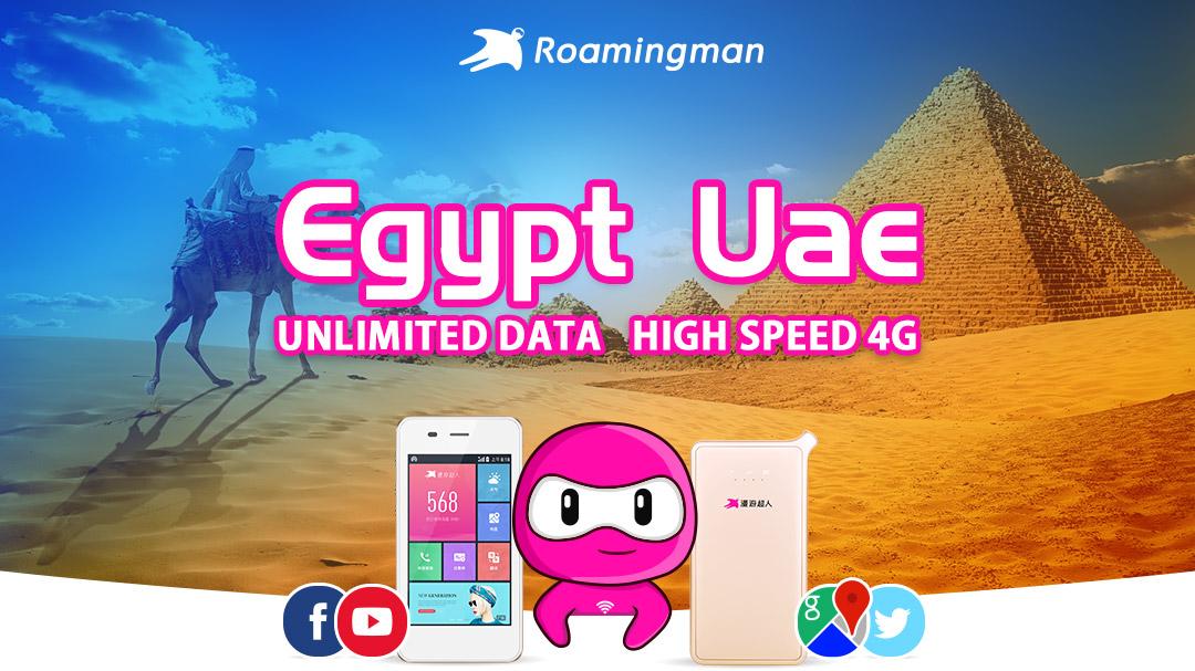 4G WiFi for Egypt/UAE (Kuala Lumpur Pickup)