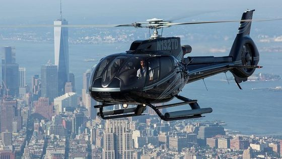 New York Helicopter Tour: Ultimate Manhattan Sightseeing