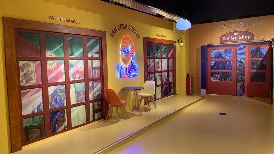 Guangzhou Fangao Xingkong Art Museum (shishangtianheqijian)