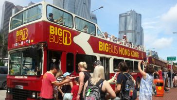 bigbus双层巴士13