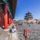 Beijing Private Tour: Temple of Heaven, Beijing Zoo and Lama Temple