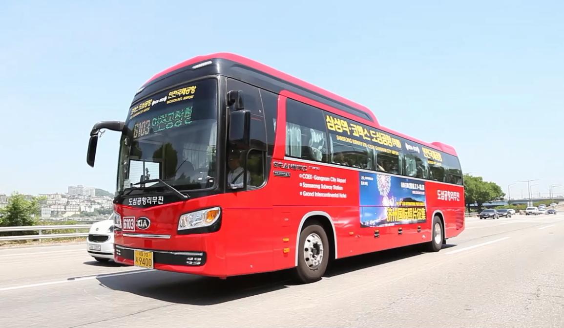 韓國首爾6103號機場巴士優惠乘車券(仁川機場/COEX 市區機場)