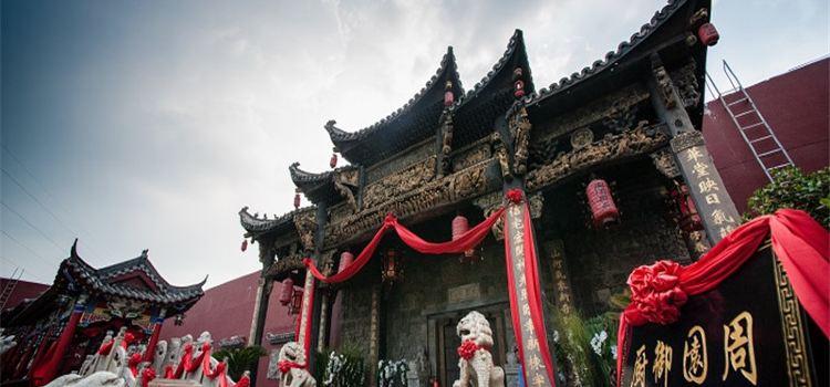 Lishui Zhouyuan Park3