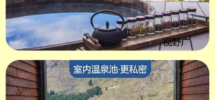 昂森木桶溫泉