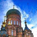 哈爾濱冰雪大世界+俄羅斯風情小鎮+中華巴洛克風情街一日遊(二環內上門接+精緻小團+晚出發)